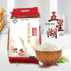 Alimentos Verdes de arroz de grano largo intensa fragancia dulce de alta calidad de alto valor nutricional del arroz