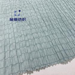 Ym2176高いスパンデックス衣服のためのしまのあるナイロンポリエステルレーヨン伸縮織物