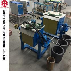 Forno di fusione del rame di induzione 50kg di frequenza intermedia IGBT-45