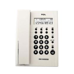 재연 기능을%s 가진 호텔 호출자 신분 확인 Landline 전화 아날로그 전화