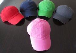 あなた自身のCustom Companyの昇進型のお父さんのスポーツの帽子を設計しなさい