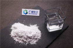 Pó branco de sulfato de magnésio anidro, Mgso4 para a indústria alimentar ou