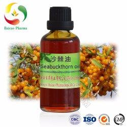 CAS第90106-68-6 Seabuckthornオイルまたは海BuckthornのフルーツオイルまたはSeabuckthornの種油またはHippophaeオイルの芳香オイルの食糧味ベースオイルの精油