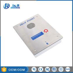 نقطة مساعدة طوارئ GSM مثبتة على الحائط من الفولاذ المقاوم للصدأ لمضمير الطريق، هاتف طوارئ 3G قوي ومقاوم للماء