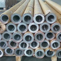 7075-T651 трубы из алюминиевого сплава с высоким пределом прочности на растяжение и