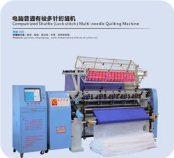 Yuxing Computerized Shuttle Multi-Needle Quilting Machine for Duvet 、 Garment 、 Quilts