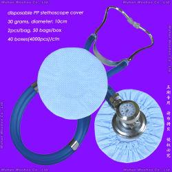Jetables Dust-Proof sanitaires/SMS/PP non tissé en polypropylène résistant à la poussière/couvercle stéthoscope