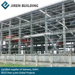 بناء جديد لمواد خفيفة مصنع مسبقًا عالي الارتفاع من الصلب مصنع محترف الصلب هيكل المنتجات للبيع