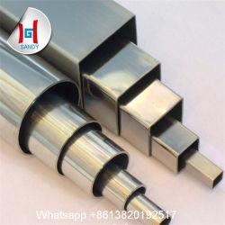 2507 듀플렉스 스테인리스 스틸 사각형/사각 플레이트 파이프 튜브 바 S32750