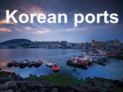 Доверенным логистических услуг из Гуанчжоу на Корейском портов