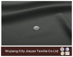 Высокое качество 100% полиэстер 75D*75D 240t напечатано Pongee ткань