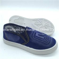Hotsale детей Жан ЭБУ системы впрыска обувь повседневная обувь Canvas обувь (HH1206-4)