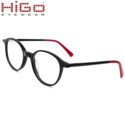 Produit en vrac lentille optique cercle de Châssis des verres de lunettes en acétate