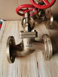 Válvula de globo Flanged-End bronce