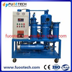 産業円滑油オイルのためのFuootechシリーズLOP真空の潤滑油の清浄器
