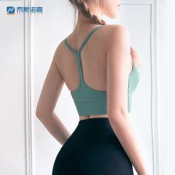 熱い販売のヨガのスポーツは美しい背部ブラの女性の集めるUnderwearを