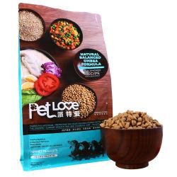 Para cães saudáveis puros e naturais de proteínas de alto volume livre de Grãos Secos Alimentos para cães Super Premium para cães vitalidade sabor da carne de bovino
