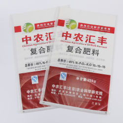 Рр плетеных мешков для внесения удобрений упаковке материала с цветной печати