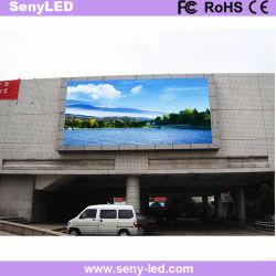 شاشة تلفزيون LED خارجية مضادة للطقس P8 مصنع اللوحة