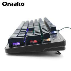 저렴한 게임용 키보드 3개 클래식 조명 케이블 기계식 키보드 다중 조명 모드 조정 가능한 게임 키보드