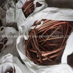 99.95%Cu (الحد الأدنى) وCooper Wire Grade Bulk Copper Scrap Discount متوفر