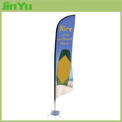 Bandiera da spiaggia con banner di altezza 4,1 m.