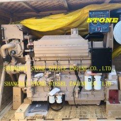 Generador de marinos Cummins Kta19 GMKta19-G2mfKta19-G3mfKta19-G4MFcon certificado de CCS