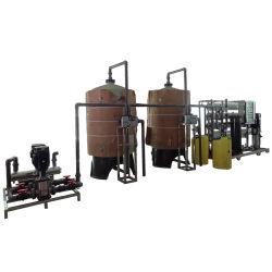 8000lph飲むことのための塩気のある給水系統の清浄器フィルターGrundfosポンプ
