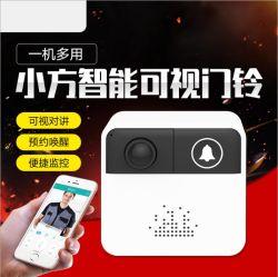 Video telefono senza fili economico del portello del IP 720p