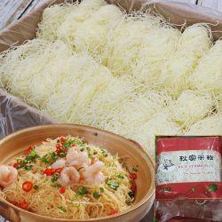 De Marokkaanse Rijst Noodles125g/250g/460g van de Kwaliteit van de Vermicelli van de Rijst van de Markt