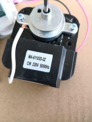 Réfrigérateur moteur du ventilateur du moteur (AC)