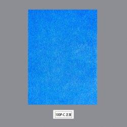 まれなロイヤルブルーポリエステルガラス繊維のマット