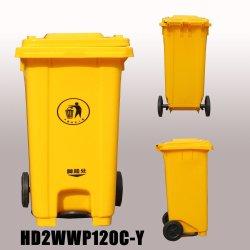 Scomparto residuo medico sanitario ecologico 120L per l'ospedale