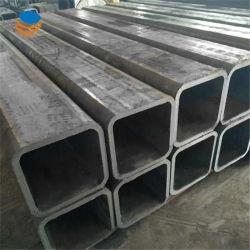 ASTM A36 HSS SHS ذات القطر الأكبر سعر الأنبوب المربع الفولاذي