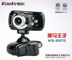 De Camera van PC van Kooke/Digitale Camera/Webcam--Ks-S870