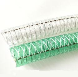 PVC 브레이디드 와이어 보강 흡입 호스 FPR 액체 공급