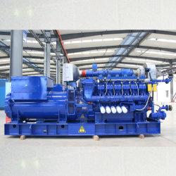 석탄광용 Ly1000gh-W 고농도 가스 고전압 발전기 세트