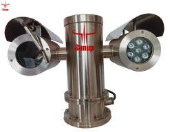 السعر يمكن استخدامه مع PZ المنزل المقاوم للانفجار تحت الماء كاميرا CCTV