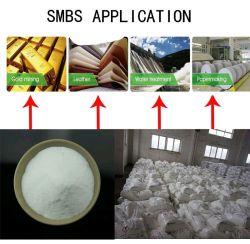 물 치료를 위한 메타비수산나트륨 SMB