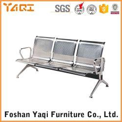 Chair/3 Seaters空港椅子(YA-51)を待っているステンレス鋼椅子か空港