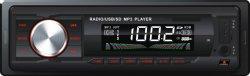 Preiswerter Großhandelspreis abnehmbare 1 LÄRM Auto-Stereolithographie mit Aux/USB/SD