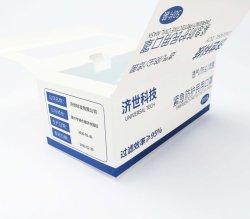 Contenitore impaccante medico di scatola della maschera di protezione della stampa di Custo con la riga perforata
