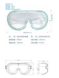 Bescherming van de Ogen van de Plons van de breed-Visie van de Lens van de Veiligheid van de fabrikant de Mist Beschermende Duidelijke Chemische Zachte LichtgewichtEyewear in China