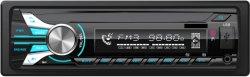مشغل صوت DVD لجهاز إرسال FM لجهاز إرسال الوسائط المتعددة للسيارة Sr9975