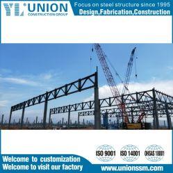 120, 000 metros cuadrados. Estructura de acero prefabricados M taller de montaje para el nuevo parque industrial de automóviles de la energía