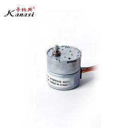エアコンの振動CCTVのサーボオートメーションの製品のための段階モーター
