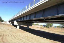 鋼鉄ガード、鋼鉄橋、ボックスガード橋、重い鋼鉄橋