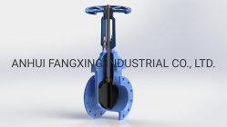 Steigende elastische weiche Sitzabsperrschieber des Stamm-BS5163