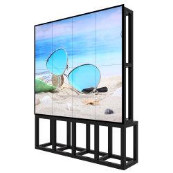 شاشة LCD مقاس 3.5 مم بإطار خارجي مقاس 46 بوصة بدون إطار ولوحة عرض LCD مزودة بشاشة تلفزيون وفيديو إعلانات الحائط شاشة عرض المعدات السعر الداخلي المجاني