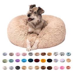 Zmaker uitneembaar kussen voor huisdieren Waterproof Pet Cats Bed Fluffy Fur Donut hondenbed